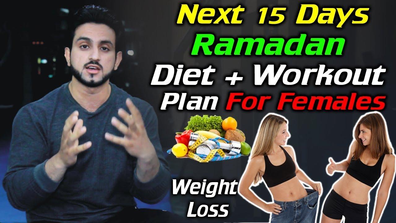 15 Days Ramadan Diet And Workout Plan For Female Urdu Hindi Diet Plan