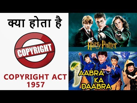What Is Copyright | Copyright Act 1957 | Hindi