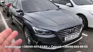 Что по чем ? Hyundai Grandeur NEW 2018 LPG 3.0 V6