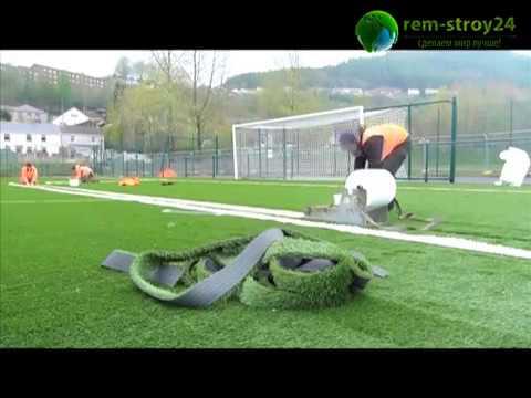 Как выращивают газон. Производство рулонного газона - YouTube