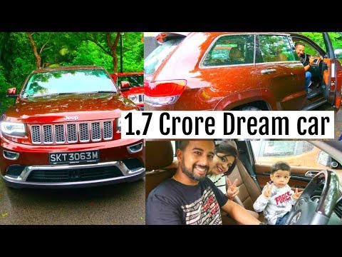 Our 1.7 Crore Dream Car | SuperPrincessjo