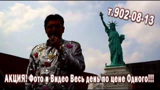 ЛУЧШИЙ ВЕДУЩИЙ СВАДЕБ В САНКТ- ПЕТЕРБУРГЕ