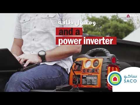 Auto Power Automotive All Saco Categories Saco Store