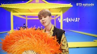 Episode  Bts 방탄소년단 'idol' Mv Shooting Sketch 지민 Jimin Cut
