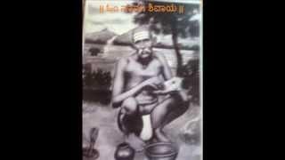 Shri Sadhguru Siddharudha kathamritha Part - 05 { 01/56 }