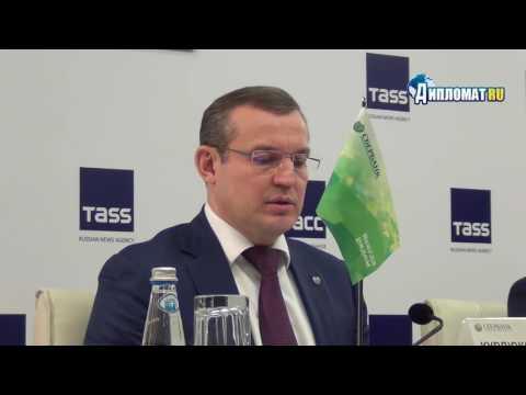 Выгодные вклады под высокий процент в банке УБРиР