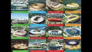 Стадионы ЧМ-2018. 3D визуализация стадионов к Чемпионату мира по футболу 2018 года в России