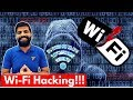 Connect Any WIFI Without Password Latest Method 10000% Working No root!AR74328