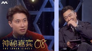 The Inner Circle Mysterious Guest EP8 | Dasmond Koh Xu Zhenrong | Was it success easy for him to get? Is everything going as expected? | NewsBurrow thumbnail