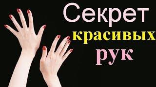 Уход за кожей рук: советы и рецепты