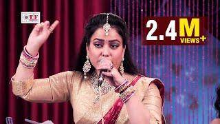 LIVE SHOW 2018 - कुदरत ने सनम तुमको - Nisha Pandey का स्टेज शो देखने के लिए स्टेज पर हुआ बबाल