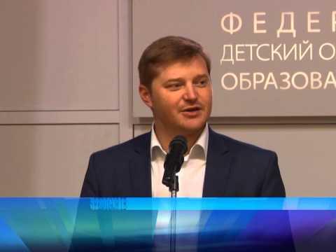 Открытие межрегионального форума федерального проекта