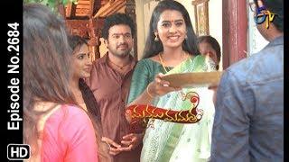 Manasu Mamata | 27th August 2019 | Full Episode No 2684 | ETV Telugu