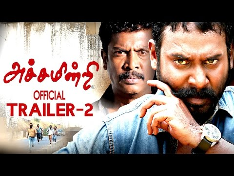 Achamindri Official Trailer #2 | Vijay...