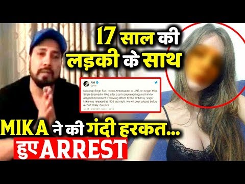 SHOCKING! Singer Mika Singh Gets Arrested For Harassing A Girl In Dubai