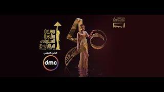 حفل افتتاح مهرجان القاهرة السينمائي الدولي في دورته الـــ 40 ( الحفل كامل )