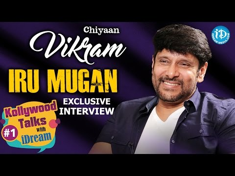 Chiyaan Vikram Exclusive Interview || Kollywood Talks With iDream #1 || #irumugan
