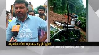 Kerala Rain; Traffic disrupted due to the Landslide in Kuthiran