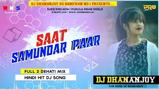 Saat Samudar Paar 💥 Hindi Dj Song 💥Dj Dhananjoy Ds Bandwan