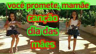 Baixar Homenageando o DIA DAS MÃES - Ana Vilela  - Promete Paródia!