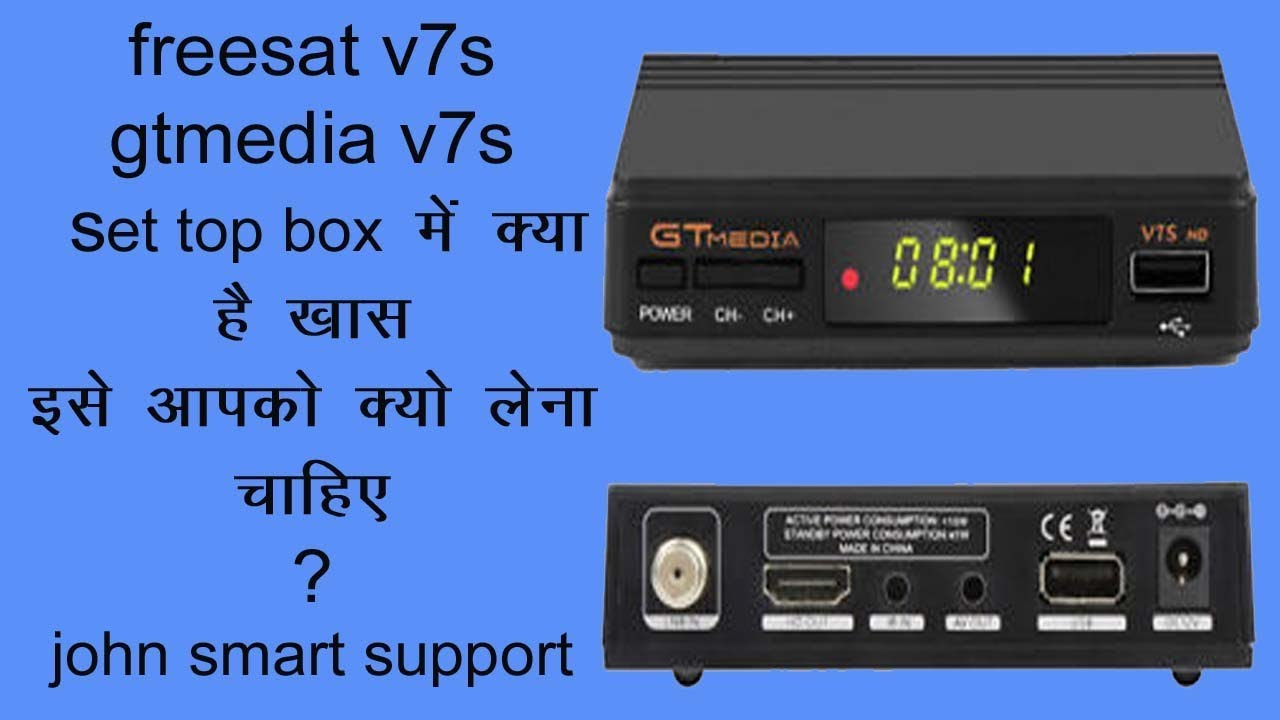 freesat v7s | gtmedia v7s | set top box full review hindi | freesat cn |  software update