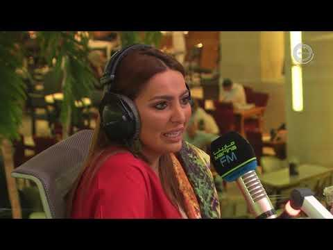 """برنامج #ممكن_نتعرف؟   ضيفة الحلقة """"فاطمة الصفي"""" مع علي نجم Marina FM 90.4"""