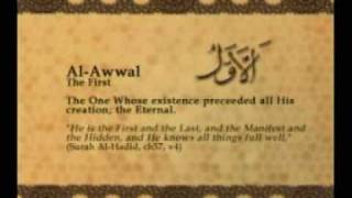 Names Of Allah - Al Awwal