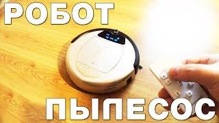 РОБОТ ПЫЛЕСОС B7000 (X500) ОБЗОР ПОКУПКИ С AliExpress