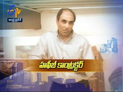Hafeez Contractor | Margadarshi | 2nd April 2017 | Full Episode | ETV Andhra Pradesh