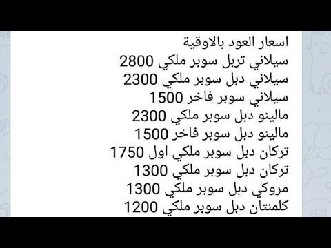 الكيلوغرام كم أوقية 4