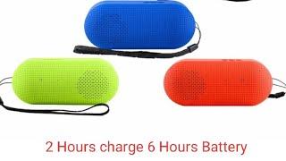 Y2 Music Sound 3 W AMUSING Bluetooth Speaker
