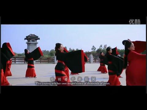 (vsub) Lễ Nghi Chi Bang - HITA, An Cửu, Diệp Lý / 禮儀之邦 / The Nation of Greatness and Courtesy