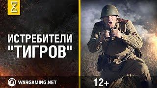 видео Россия может остановить украинскую армию, просто оставив ее без топлива
