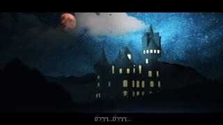 [Bookiezz] Shattered Glass Shoe (Undead Cinderella Part I) Feat. FURYSCORE & Amaru [Original Song]
