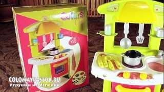 Детская кухня COLOMA Y PASTOR 90544.   Детские кухни colomaypastor.ru(В рекламных роликах
