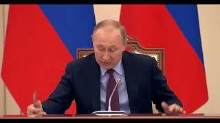 Путин поёт песню про Вову Путина