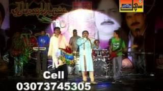 Jahro Suhno Tahro Sureelo By Mumtaz Molai New Album Ishq Paraya Zanjeer@Lovely Siraj