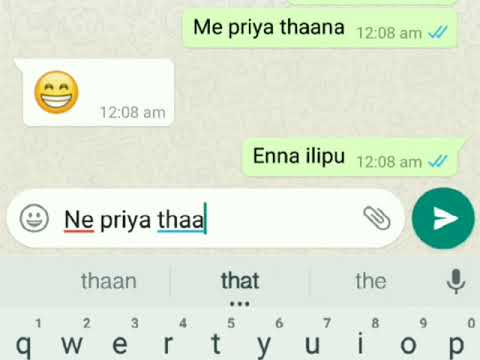 College Girl With Unknown Boy WhatsApp Chat Tamil