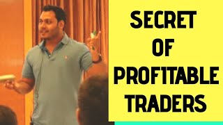 Baixar Secrets of profitable traders | my secrets#learn with me