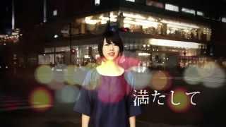 爽「帚星」MUSIC VIDEO