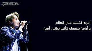 J-hope (BTS/Bangtan Boys) - Hope World - Arabic Sub الترجمه العربيه