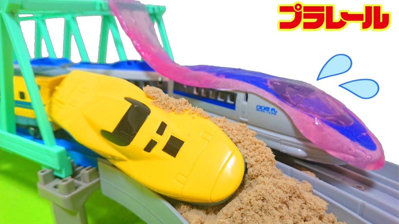 プラレール 新幹線のドクターイエローと500系のハプニングを助けながら数字と足し算をおぼえよう おもちゃ寸劇 子供向け 教育 知育