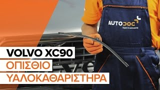 Αντικατάσταση Σετ ρουλεμάν τροχού πίσω και εμπρος SKODA SCALA 2019 - βίντεο εγχειριδιο