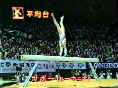 1986 World Cup gymnastics, Men's & Women's AA