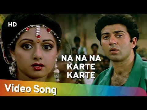 Na Na Na Karte Karte Ikrar Kar Liya  Ram Avataar  Sridevi  Sunny Deol  Ram Avataar  Old Songs