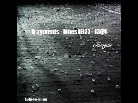 Fragments - Lines 1327 - 1334 (Theognis Poem)