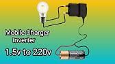 12V to 220V inverter (300Watt) - YouTube