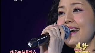 Download lagu 20130609 追梦 巨星耀北京 邓丽君60周年纪念演唱会 北京场(本频道还有台北场)