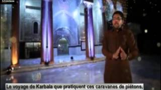 Ay Zahir e Hussain Assalam - Mir Hassan Mir 2013 - URDUSUBFR