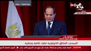 السيسي: التليفون المحمول المصري بمواصفات عالمية